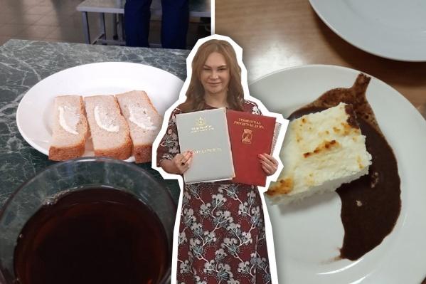 Ольга Гирилюк возглавляла комбинат школьного питания «Центральный» больше шести лет