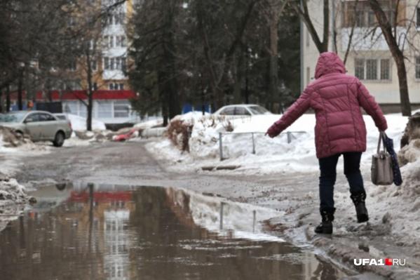 В такую погоду на улице стоит быть осторожнее