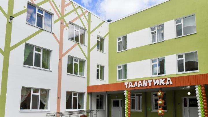 В середине мая в Дзержинском районе Перми откроют новый корпус детского сада «Талантика»