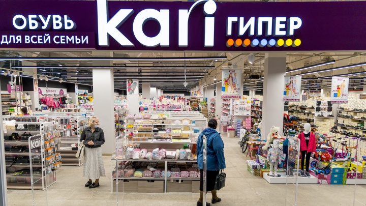 В Красноярске открылся гигантский магазин kari ГИПЕР с обувью и детскими игрушками