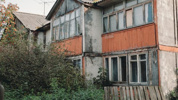 В Тюмени снесут 46 домов на Лесобазе. Кто? Зачем? Что появится на этом месте?