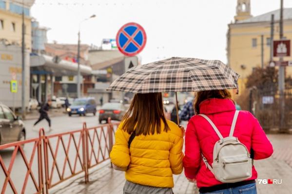 На День города в Ярославле будет прохладно