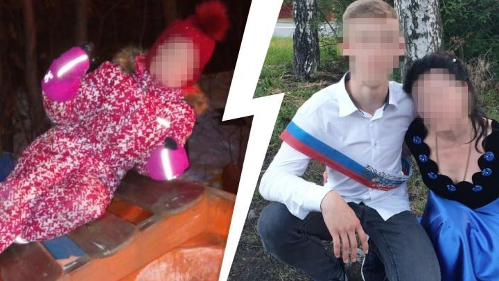 Екатеринбурженка обжаловала оправдательный приговор подростку, которого обвиняли в насилии над ребенком