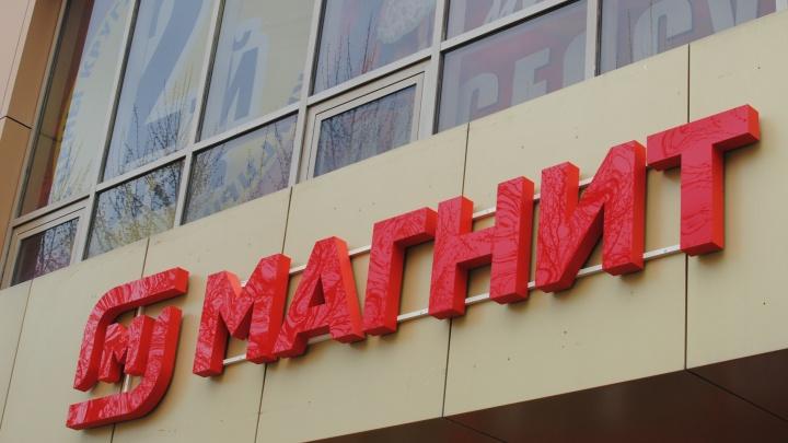 «Магнит» договорился о покупке сети магазинов «Дикси» за 92 млрд рублей