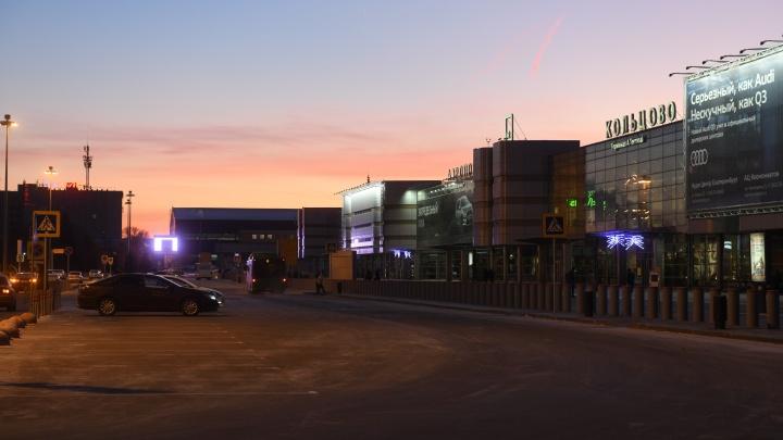 Из Кольцово впервые за четыре года снова начнут совершать прямые рейсы в Минск