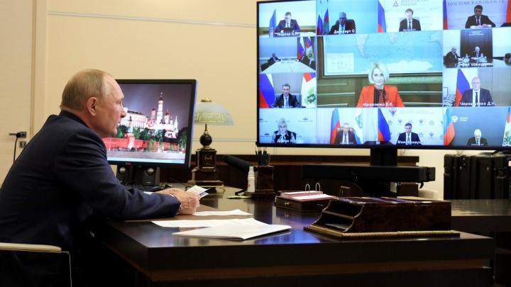 Путин ввел нерабочие дни с 30 октября по 7 ноября