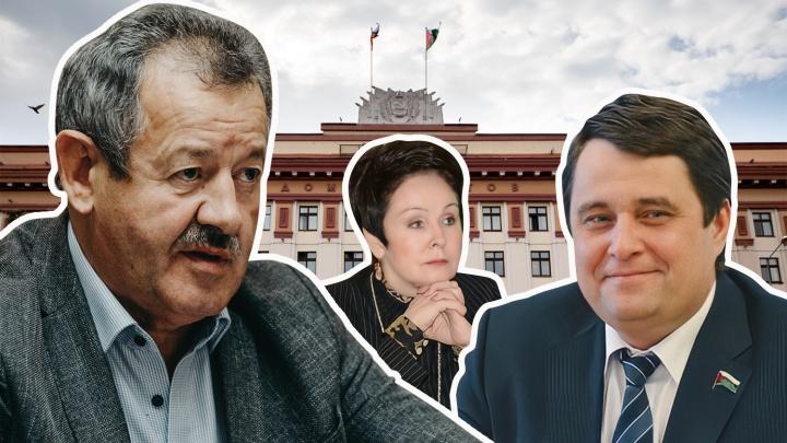Их выбрал народ. Знакомимся с депутатами, которые вошли в Тюменскую облдуму — перечисляем все фамилии