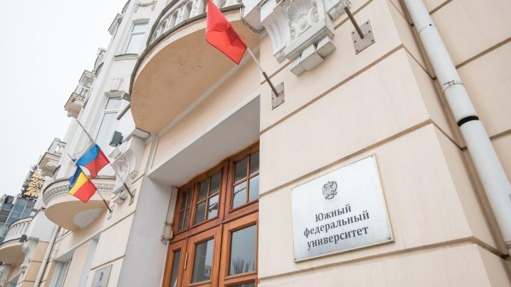 Студенты физфака ЮФУ заявили о переводе факультета на дистант
