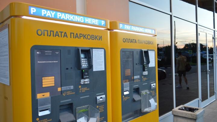 В Краснодаре завтра начнут брать деньги за парковку