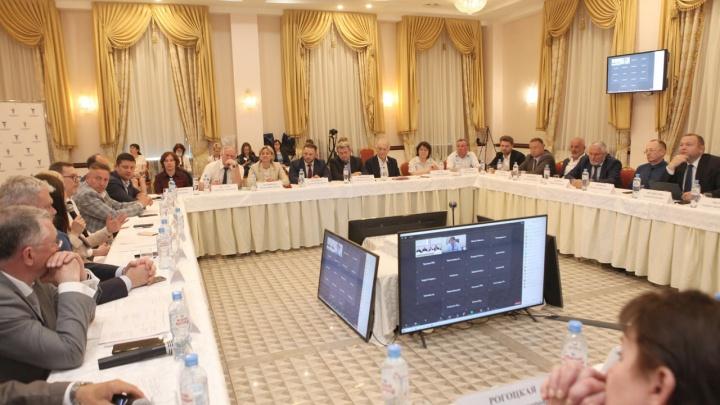 В Ярославле прошло заседание Ассоциации торгово-промышленных палат Центрального федерального округа