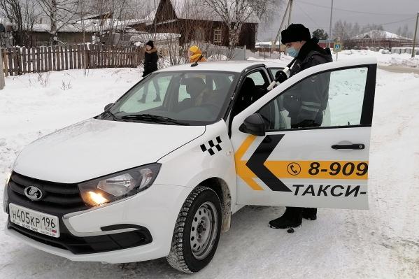 Уральские автоинспекторы провели массовые проверки таксистов