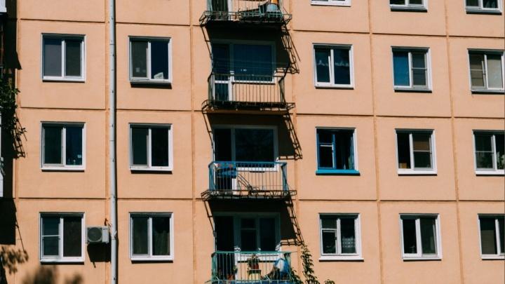 Региональные власти планируют закупать жилье для детей-сирот у частных собственников