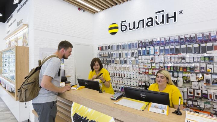 Билайн в Волгограде запустил акцию на смартфоны Samsung Galaxy со связью и аксессуарами
