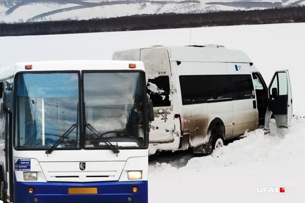 В Уфу из Большеустьикинского и обратно пассажиры могли добраться и на автобусе госпредприятия, не прибегая к услугам частника<br>