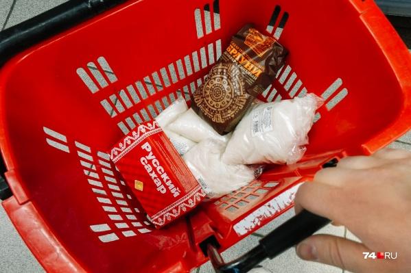 """Возможно, уже в июне сахар будет дороже <nobr class=""""_"""">46 рублей</nobr> за килограмм"""