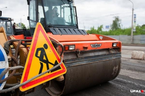 На участке будет проводиться дорожный ремонт