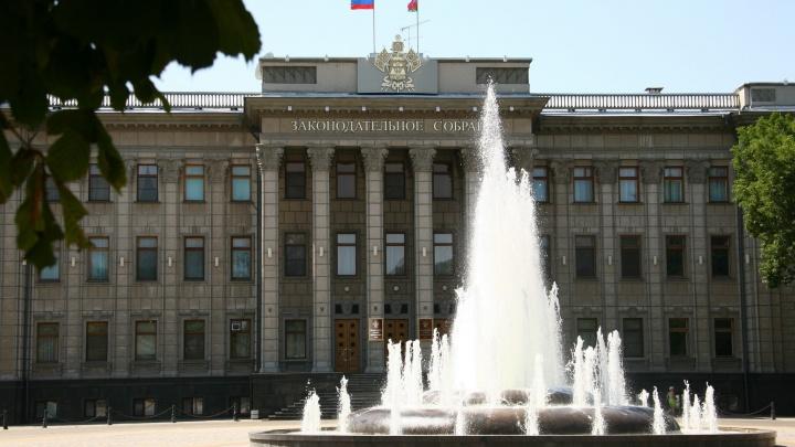 Трое депутатов ЗСК и бывший вице-губернатор Кубани попали в рейтинг российского Forbes