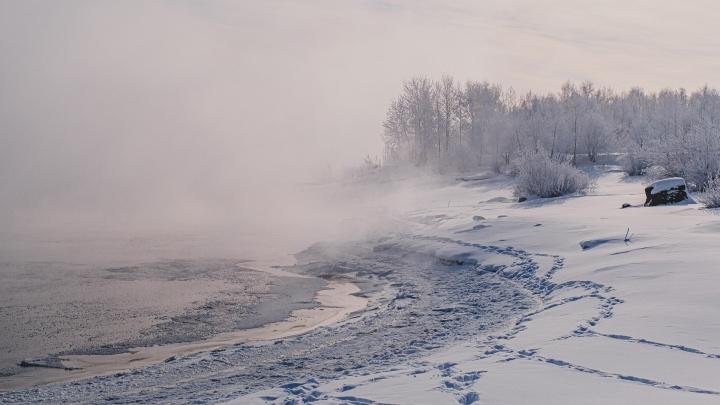 Мороз и небольшой снег: синоптики рассказали о погоде на праздничные выходные в Прикамье