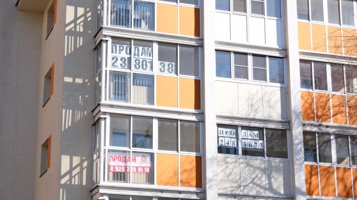 Челябинск назвали миллионником с самым дешевым жильем. Разбираемся с экспертами, что это значит для города