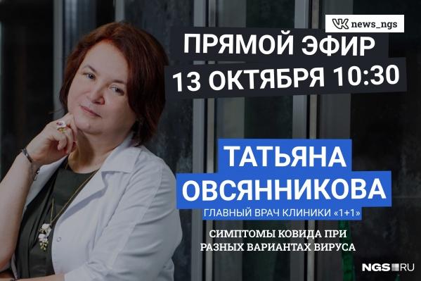 В последнюю неделю в Новосибирске увеличилась смертность от коронавируса и количество заболевших, по данным оперштаба