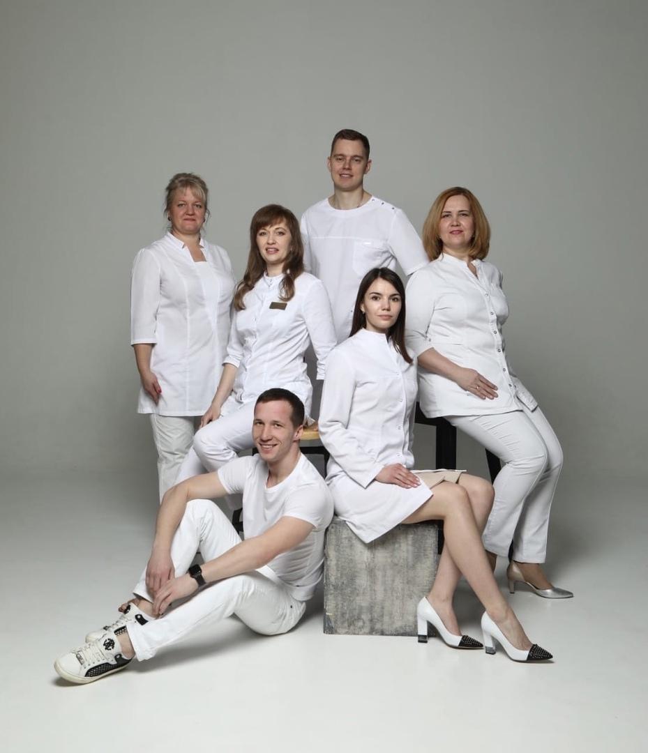 Сотрудники клиники