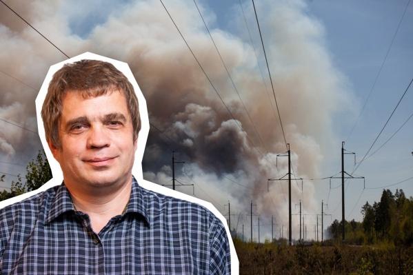 Алексей Ярошенко считает, что власти недооценивают угрозу торфяных пожаров, которые могут начаться летом