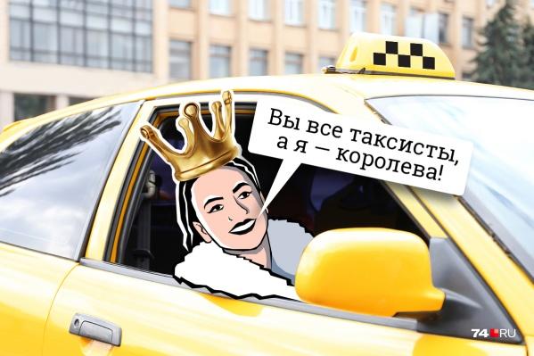 Главная проблема — отношение к таксистам, словно они рабы