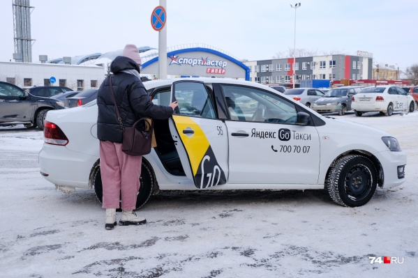 В Челябинской области власти хотят ввести новое требование для такси: все машины должны быть белыми или желтыми