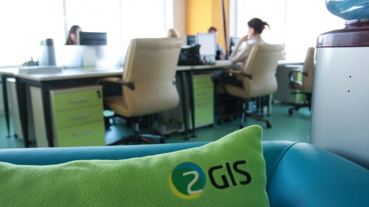 Forbes внес 2ГИС в рейтинг самых дорогих компаний Рунета