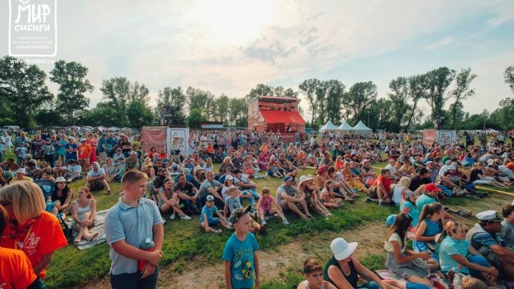 Фестиваль «Мир Сибири» отменяется второй год подряд — прогноз по уходу пандемии не оправдался