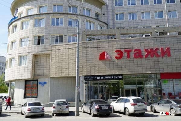 У компании открыты офисы более чем в 170 городах России и за границей