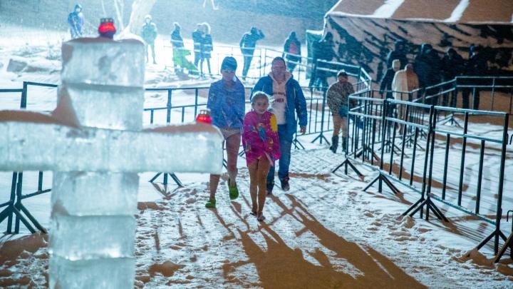 К купелям будет не подъехать: в Ярославле на Крещение ограничат движение и стоянку авто
