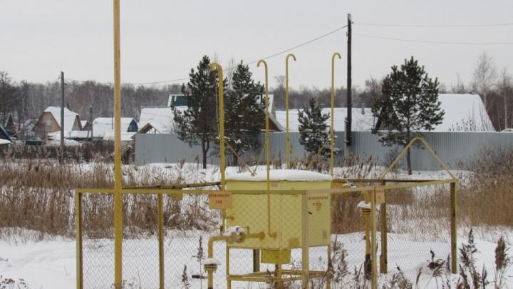 Власти выступили с заявлением по поводу перебоя поставок газа в Кургане