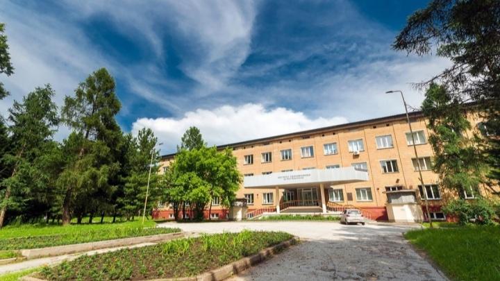 Лжетеррористы потребовали миллион рублей за «разминирование» институтов СО РАН в Новосибирске