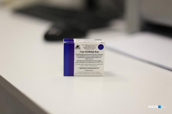 В ковид-паспортах будет информация об антителах, которые были получены при вакцинации или из-за болезни