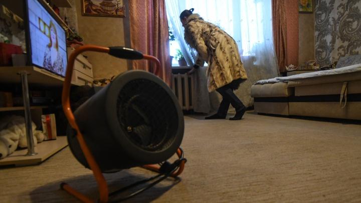 В Свердловской области начали давать отопление. Кто согреется первым?