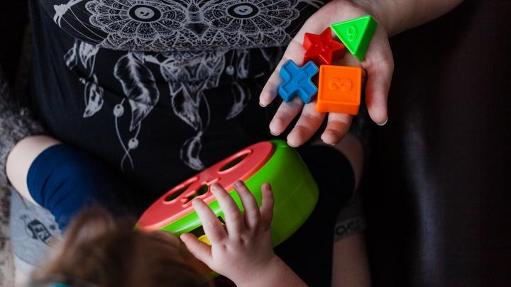 В Прикамье появился проект «С детьми не разводятся». Здесь можно получить помощь юристов и психологов