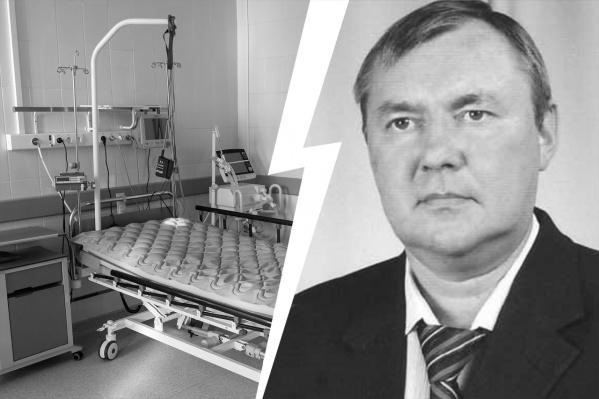 Михаил Кусмарцев стал еще одной жертвой новой коронавирусной инфекции