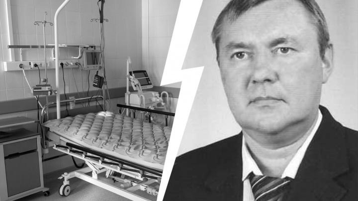 Ему было всего 62 года: коронавирус унес жизнь известного ученого и педагога Михаила Кусмарцева