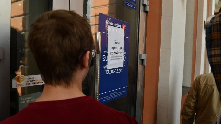 Дальнобойщик из Екатеринбурга оказался должен сразу двум банкам из-за закрытия «Нейвы»