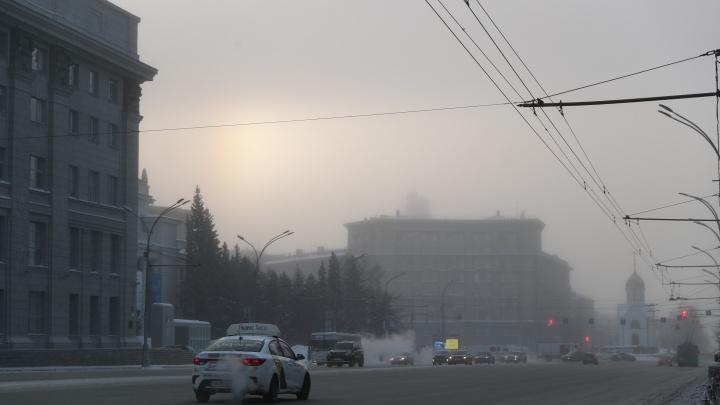 Замерзающий Новосибирск: атмосферные фото города, затянутого туманом