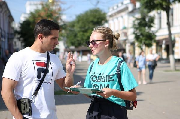 Активисты партии «Новые люди» настаивают, что пора вернуть жителям право выбирать мэра