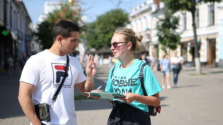 «Хотим как в Рыбинске»: партия «Новые люди» борется за возврат прямых выборов в Ярославской области