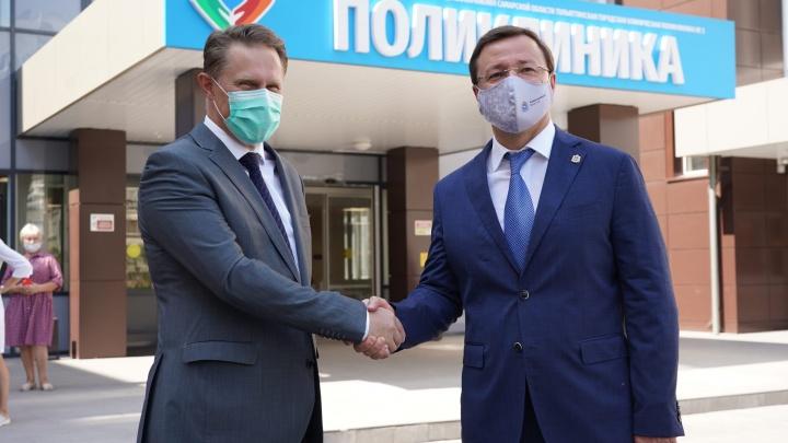 Министр здравоохранения РФ: «Самарская область — один из лидеров по вакцинации в стране»