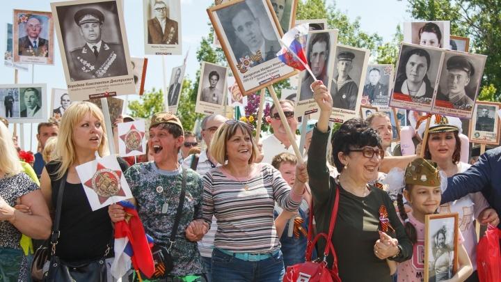 «Бессмертный полк» в Волгограде может пройти 24 июня