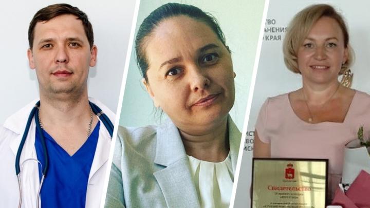 Два врача из Перми победили во всероссийском конкурсе