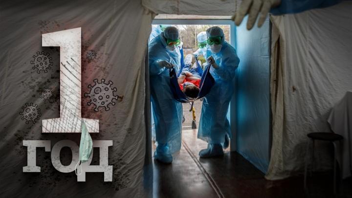 Год особого режима: вспоминаем, как жил Волгоград во время ковидной пандемии