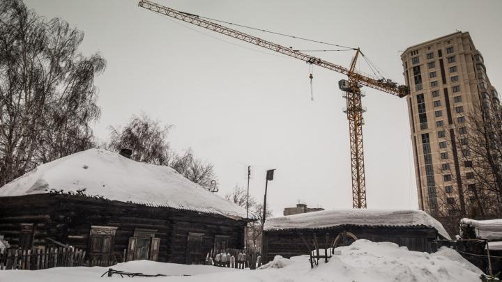 Мэрия Новосибирска выкупит четыре дома у площади Калинина ради новой дороги