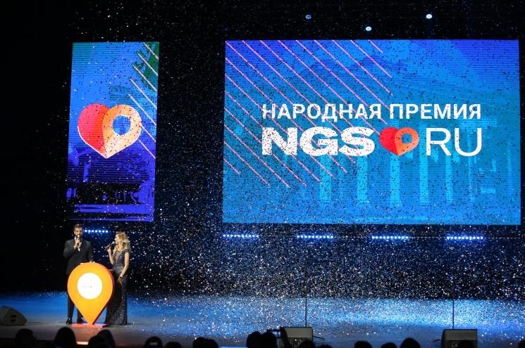 Наливают бесплатный сидр и обещают фейерверк. Как бизнес борется за победу на «Народной премии НГС»