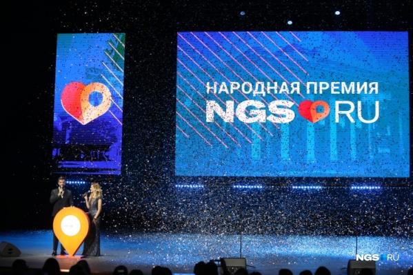 Победители окажутся на одной сцене с Иваном Ургантом и Екатериной Скулкиной